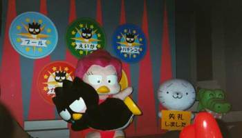 No, Im not sure whats happening here...but its from the Sanrio Characters Boat Ride