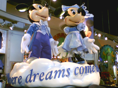 Dreams display